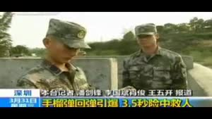 Chinese army grenade fail