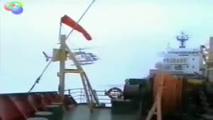 Helicopter Crash On Ship
