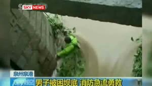 Chinese Man Saved From Flood Waters