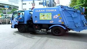 Adorable Japanese Garbage Truck