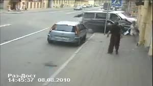 Car Accident Nearly Hits Woman