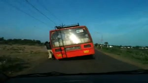 Leaning Bus
