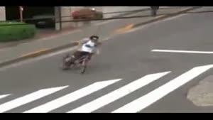 Bicycle Drift