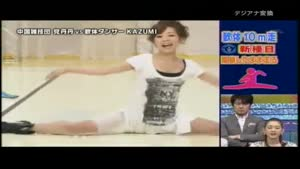 Japanese Girl Breaks World Record