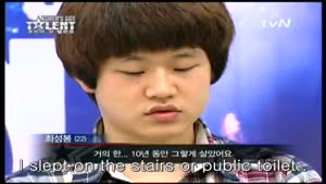 South Korea's Susan Boyle?