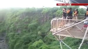 Woman Survives 111m Bungee Fall