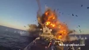 Missile Attack On Navy Ship