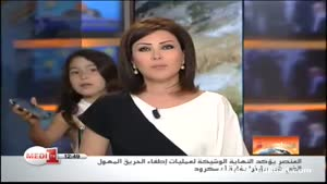 Newsreader's Daughter Interrupts Live Broadcast