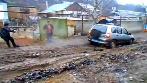 Horrible Roads In Ukraine