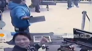 Bank Teller Laughs At Robber's Knife