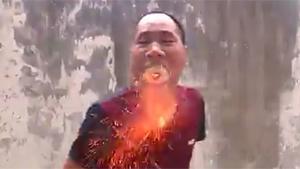 Fire Breathing Chinese Man
