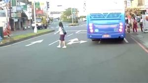 Close Call For Girl Crossing Street