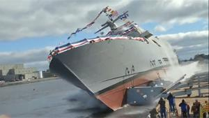 Sideway Launch New Navy Vessel