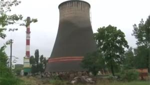 Demolition Of Cooling Tower