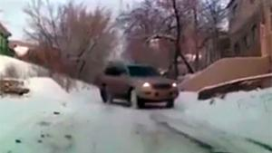Car Sliding From Hill
