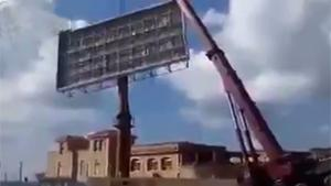 Sign Removal Disaster