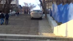 SUV Driver Takes The Stairs