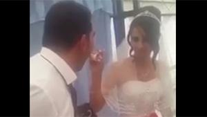 Bride Slapped At Wedding