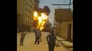 Huge Fireball After Tanker Explodes