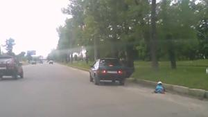 Car Loses Child On Road