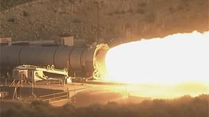 Solid Rocket Booster Test