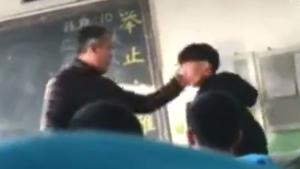 Teacher Slapping Boy For Being Late