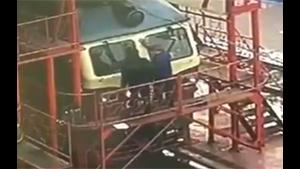 Workers Fall From Platform