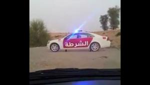 Police In Dubai